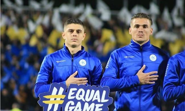 LAJMI I FUNDIT: Milot Rashicës i lejohet të luajë për Kosovën kundër Moldavisë