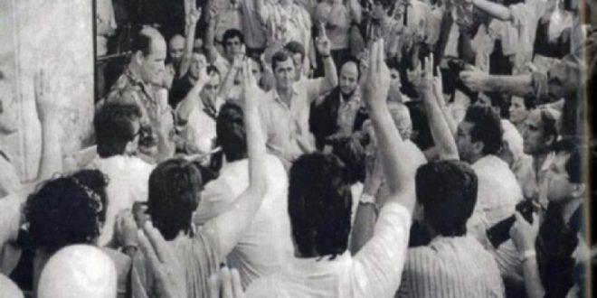 Sot në Kuvend shënohet 30-vjetori i Kushtetutës së Kaçanikut për Kosovën Republikë