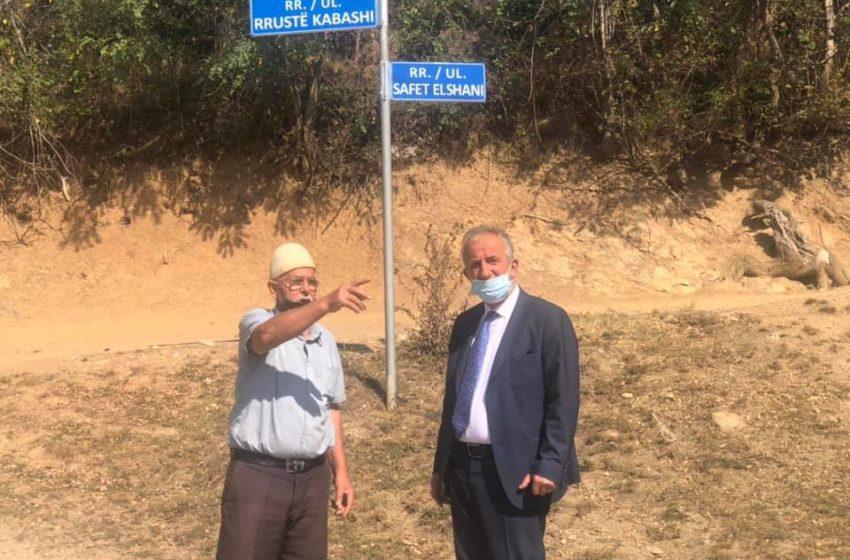 Po rregullohet rruga në fshatin Çadrak