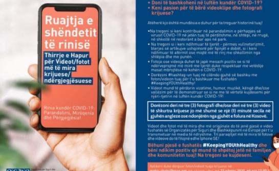 Nëse jeni në moshën nga 18 deri në 29 vjeç mund të bëheni me Iphone