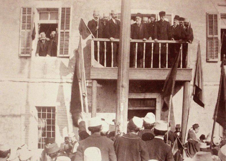108 vjet nga shpallja e pavarësisë së Shqipërisë