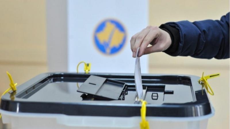 Cila Parti Do T'i Fitoi Zgjedhjet Në Suharekë?