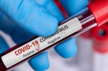 4 raste pozitive me coronavirus në Suharekë