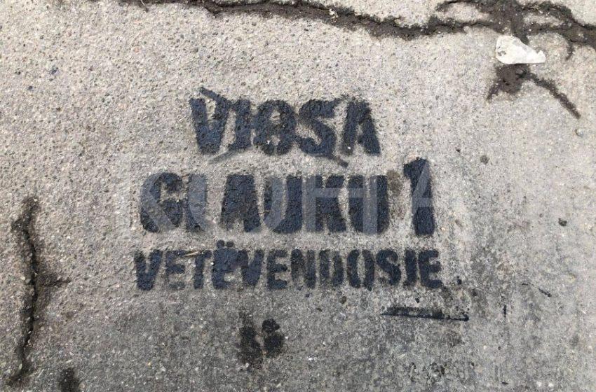"""VV-ja """"përçahet"""" për bartësin e listës"""