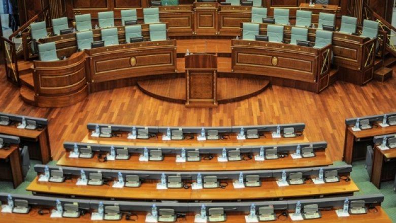 Këta janë 120 deputetët e legjislaturës së re të Kuvendit të Kosovës